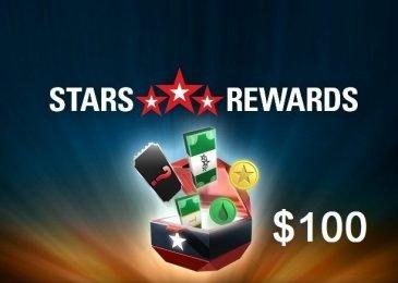 До 18 марта дополнительные $100 в сундуках Stars Rewards