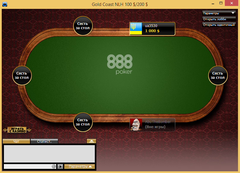 888-poker4