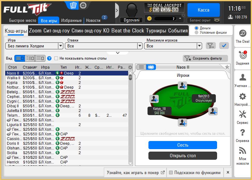 full_tilt_poker1