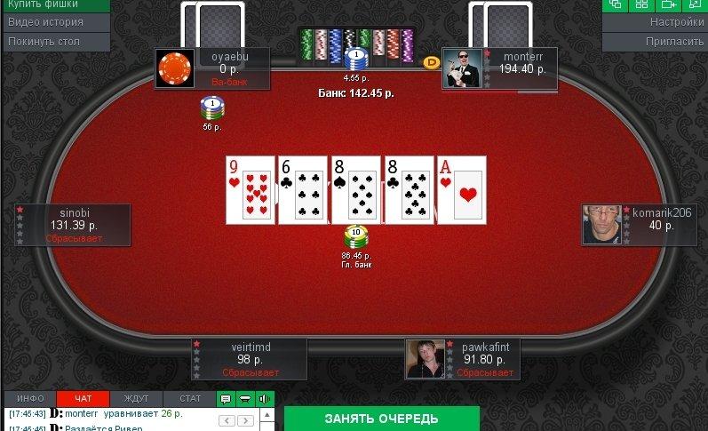 pokerdom1