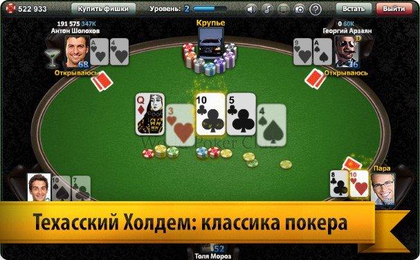 денег с онлайн вложений на без выводом деньги на русском покер