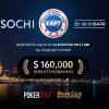 Покер возвращается в Россию с ПокерДом