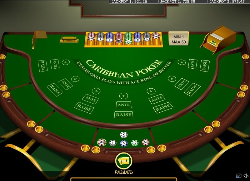 покер онлайн в бесплатно казино игра