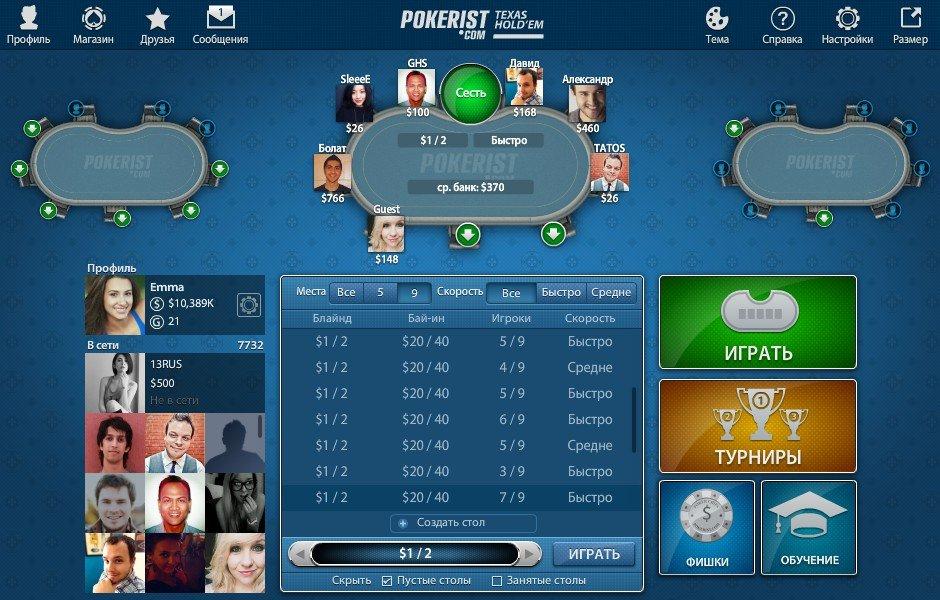 в покер вк шарк онлайн играть бесплатно