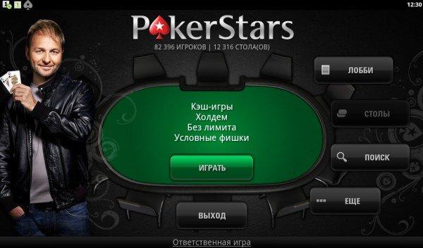 Покер Игры Бесплатно