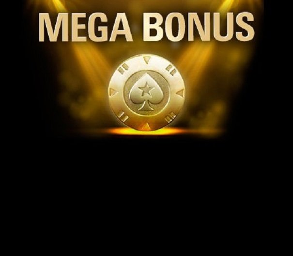 бонус код на первый депозит pokerstars