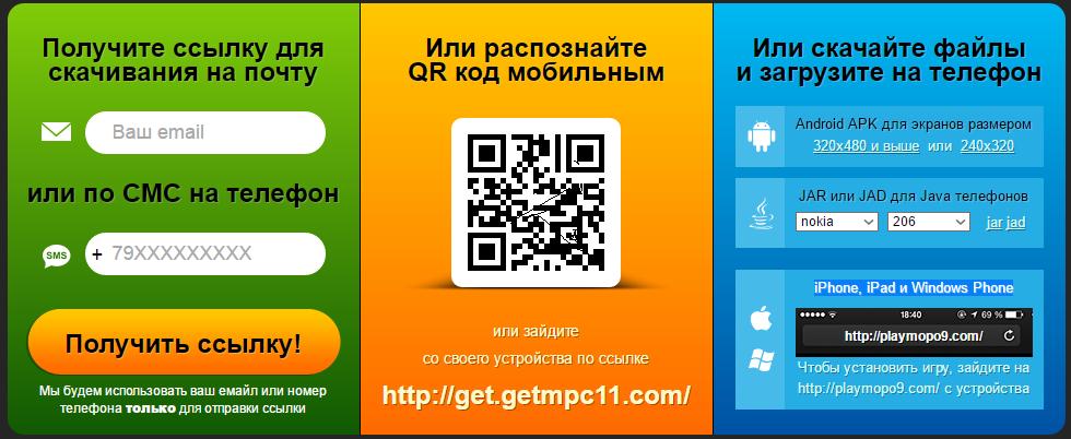 Скачать java программы для телефона 240 320