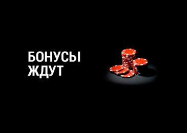 Что говорят о ПокерДом (PokerDom) отзывы игроков 2017 года