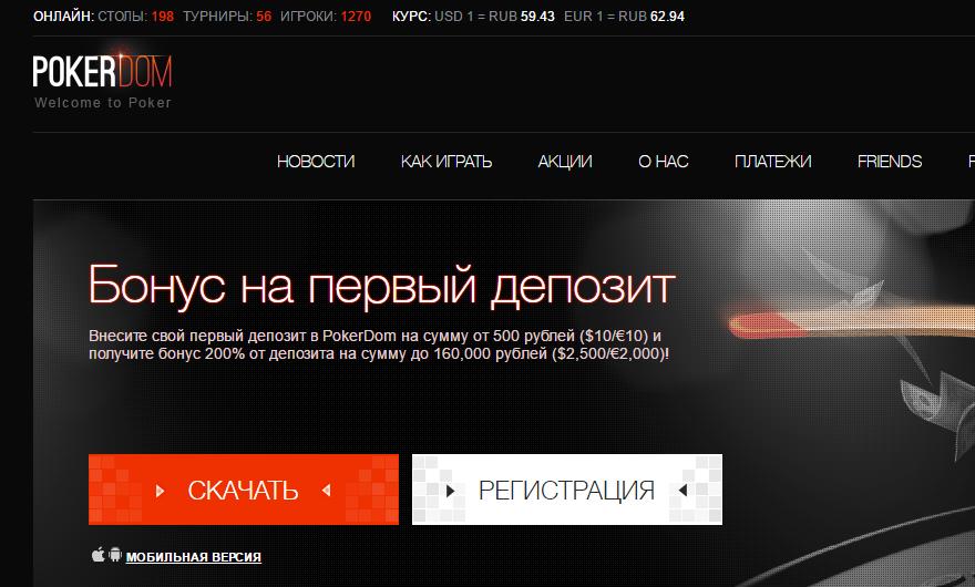 казино европа онлайн играть бесплатно