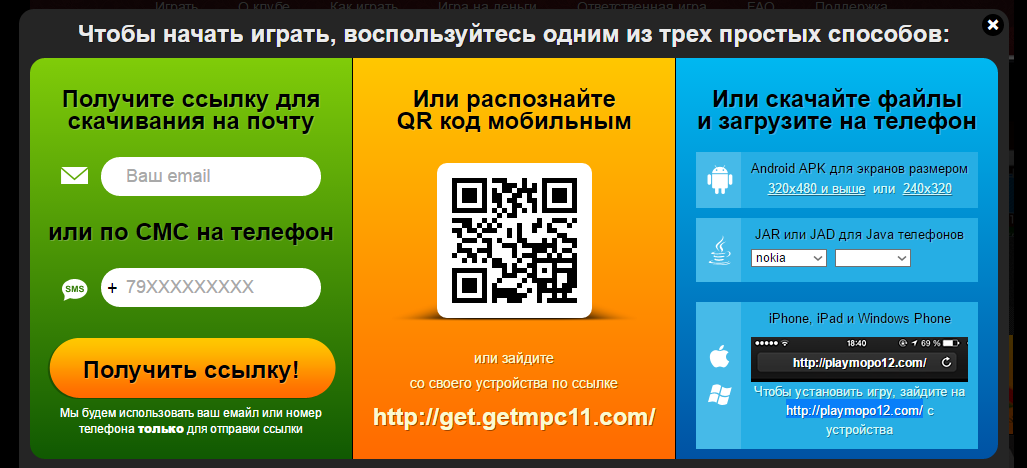 Бесплатно игровые казино онлайн вулкан играть