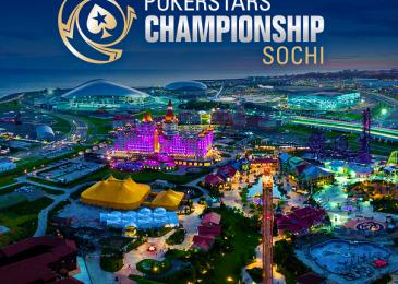 Определен победитель PSC Sochi Main Event