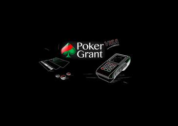 Покер-рум Покер Грант — скачать PokerGrant на деньги