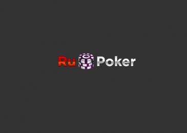 Акция РуПокер – промокод для повторного бонуса