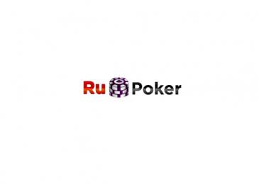 Что говорят отзывы игроков о RuPoker