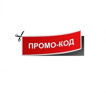 бонус код при регистрации на rupoker