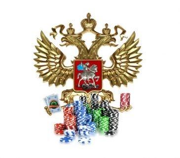 россии покер в запретили онлайн