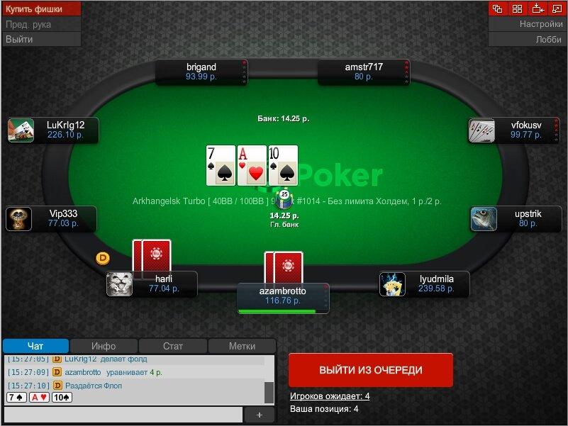 Онлайн покер браузерная игра каталог товаров для казино
