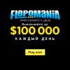 Акция Flopomania и новый вид Холдема на 888Poker
