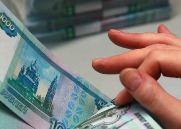 Онлайн покер на рубли с выводом денег