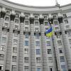 Инициатива кабмина Украины по игорному бизнесу