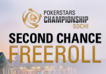 PokerStars Festival Sochi Second Chance Freeroll