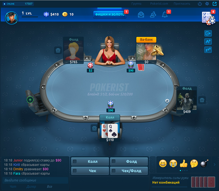 pokerist.com online-table view