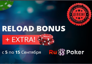 Reload Bonus + Extra RuPoker