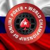 Российские покеристы выиграли три дорогих турнира WCOOP за день