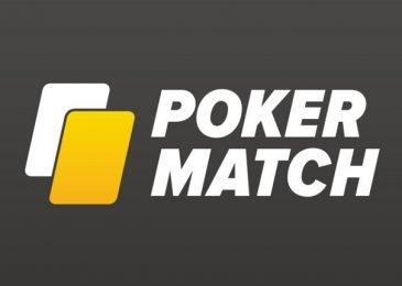 PokerMatch разыгрывает 100 000 гривен в акции Турниромания