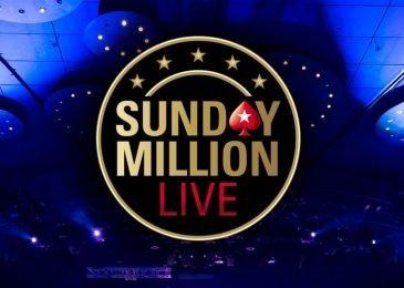 Филипп Салевски выиграл €111,674 в первом Sunday Million Live