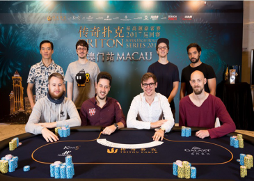 Хольц в лидерах финала ME Triton Super High Roller Series 2017