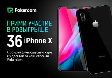 36 iPhone X PokerDom