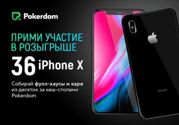 36 iPhone X PokerDom