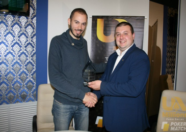 Андрей Момот — победитель PokerMatch Ukraine Championship
