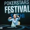 Дмитрий Чоп выиграл турнир по омахе на PokerStars Festival в Сочи