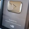 Дуглас Полк получил серебряную кнопку YouTube