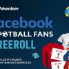 Facebook Football Fans фрироллы в PokerDom c 29 октября