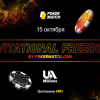 Invintational Freeroll by PokerMatch