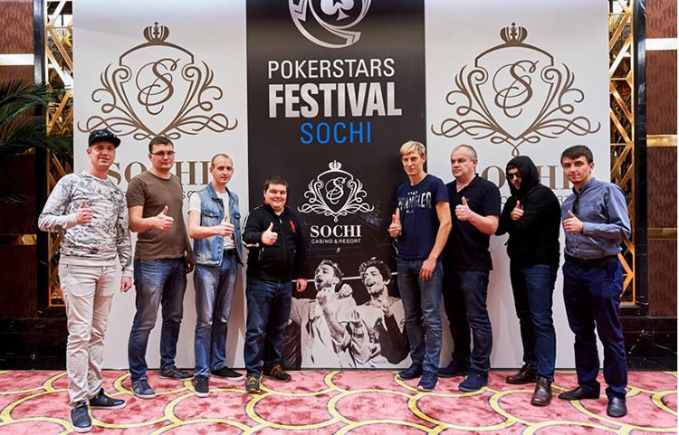 PokerStars Festival Main Event final table