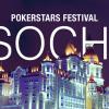 PokerStars Festival в Сочи подошел к концу, победители турниров