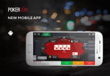 Pokerdom-app