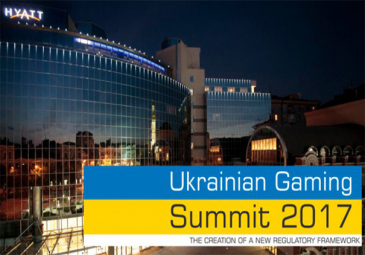 Ukrainian Gaming Summit speakers