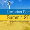 В ноябре в Киеве пройдет Ukrainian Gaming Summit