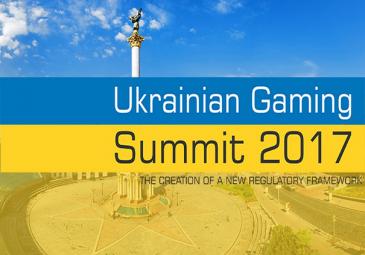 Ukrainian gaming summit 2017