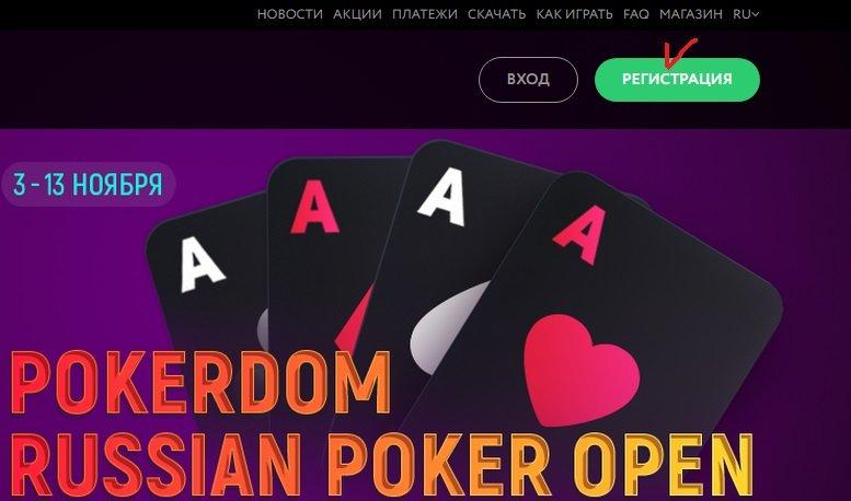 На казино играть онлайн рубли