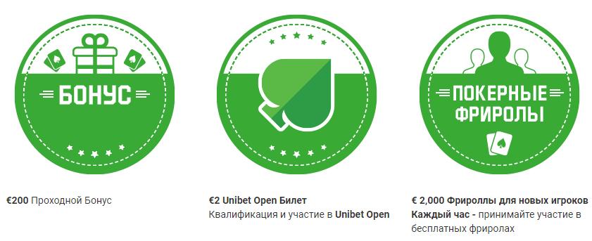 Савченко алексей михайлович казино