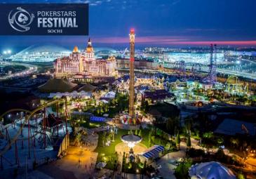 pokerstars festival sochi 22oct 2017