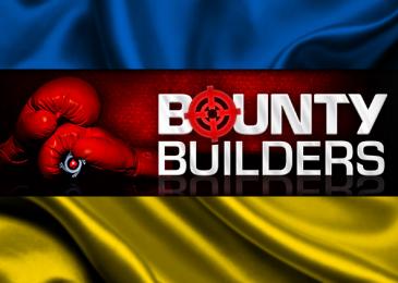 Успехи украинцев в субботних баунти турнирах за $109