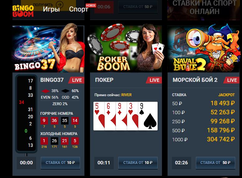 На покер ставки виртуальный
