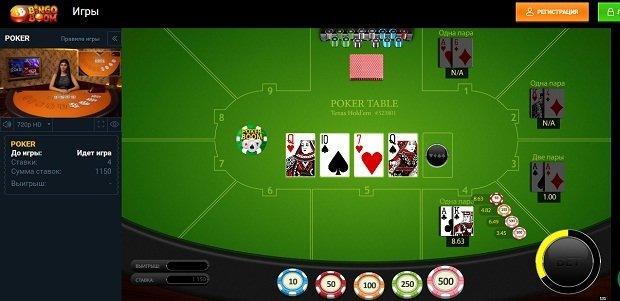 Виртуальный покер ставки на спорт как заработать на товарах в интернете